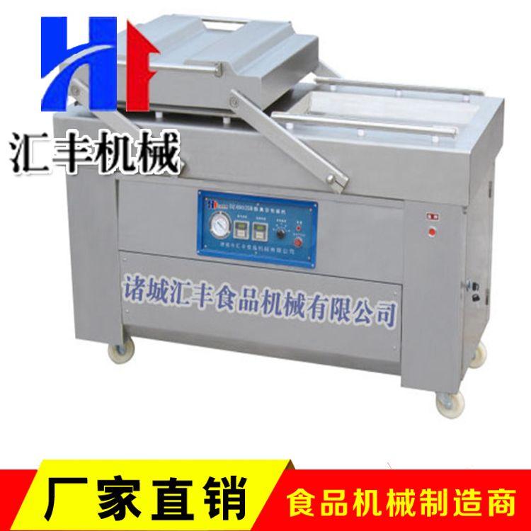 干湿两用全自动真空包装机 汇丰食品机械