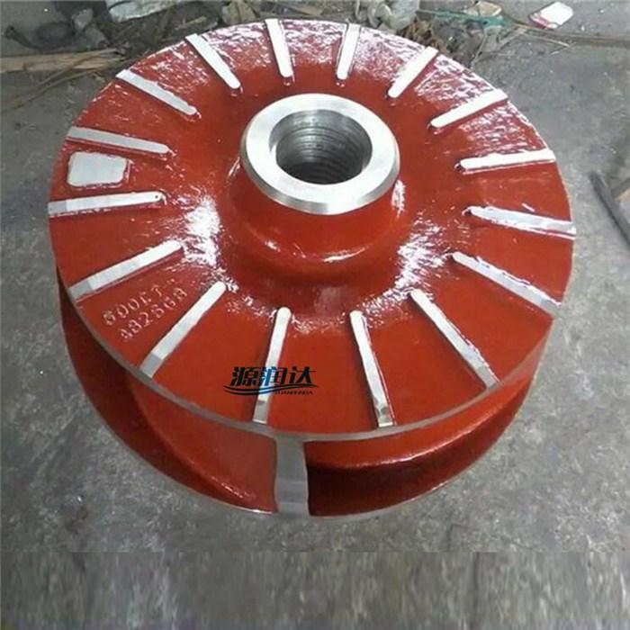 源润达 专业生产DT型渣浆脱硫泵