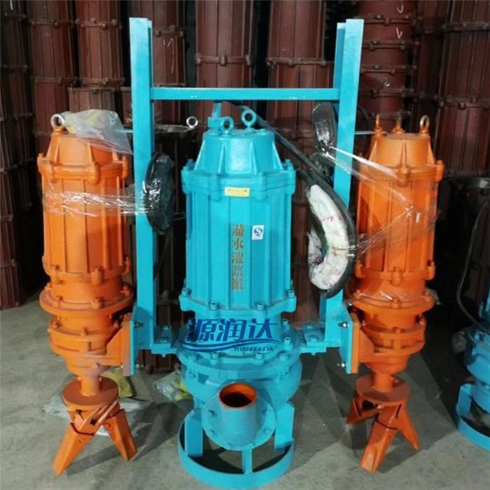 源润达 ZJQ潜水渣浆泵 ZJQ潜水渣浆泵厂家 高铬合金ZJQ潜水渣浆泵
