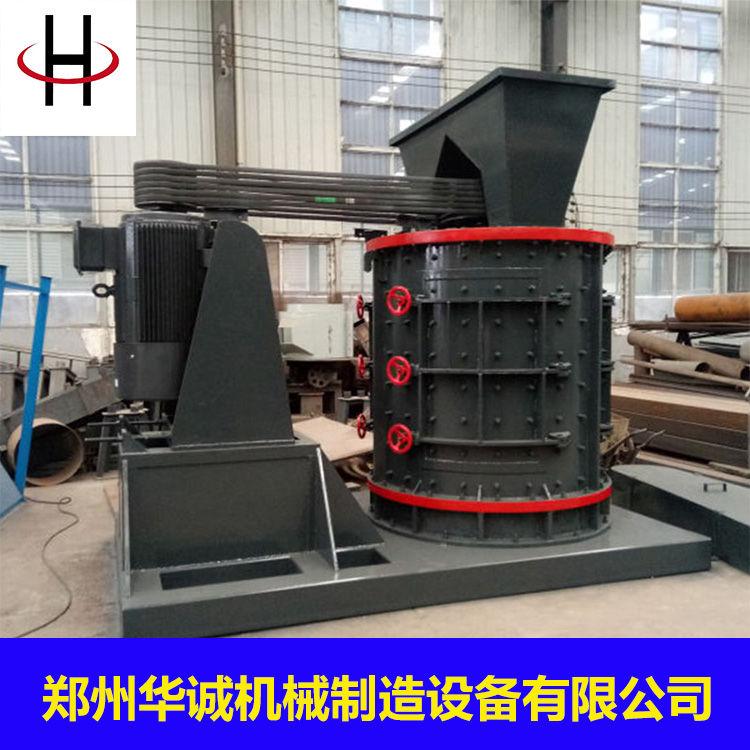 制砂机械设备出售 制砂机械设备 湖南制砂机械设备出售 华诚