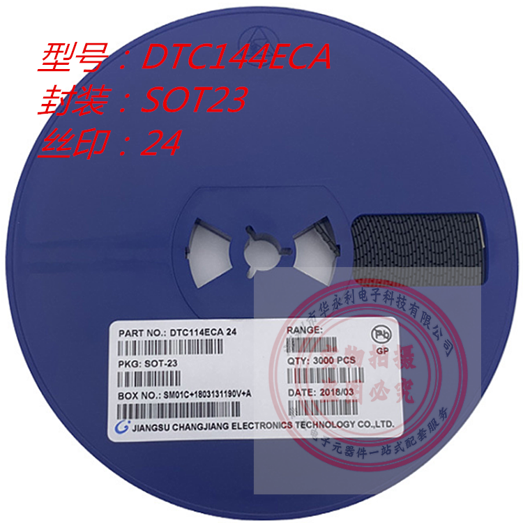 DTC144ECA SOT23 丝印24 数字带阻尼晶体管