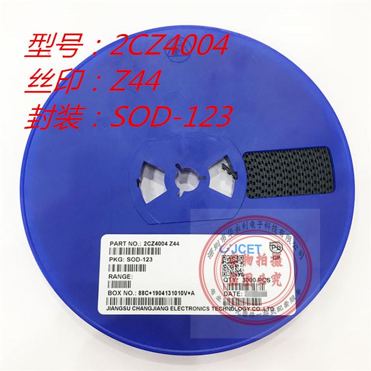 贴片整流二极管2CZ4004 丝印Z44 SOD123