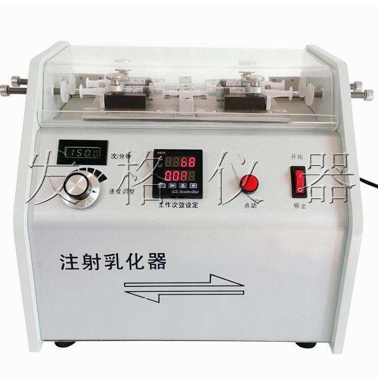 实验室用乳化设备 100l乳化机