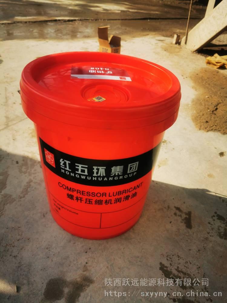 西安红五环空压机销售-售后中心维修保养耗材供应