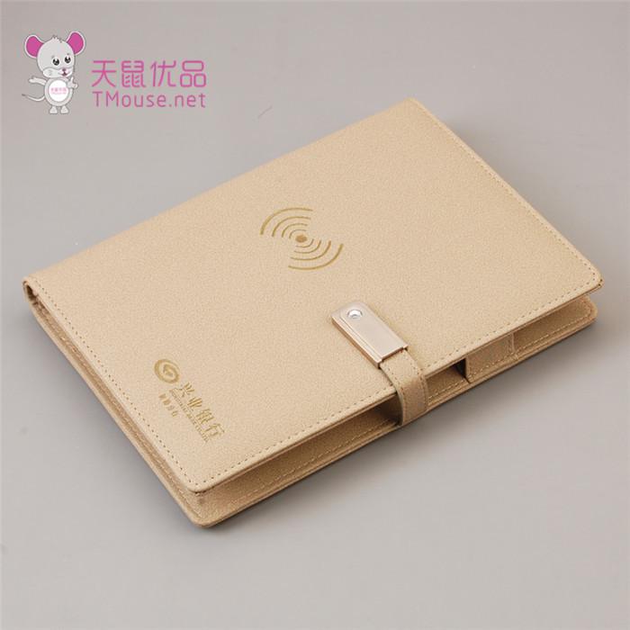 PU革U盘充电笔记本LOGO可定制 天鼠优品