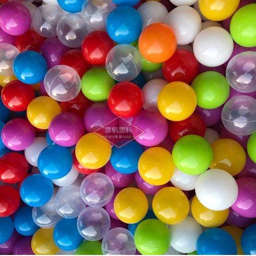 优质彩色海洋球批发生产 京帆 优质彩色海洋球现货供应