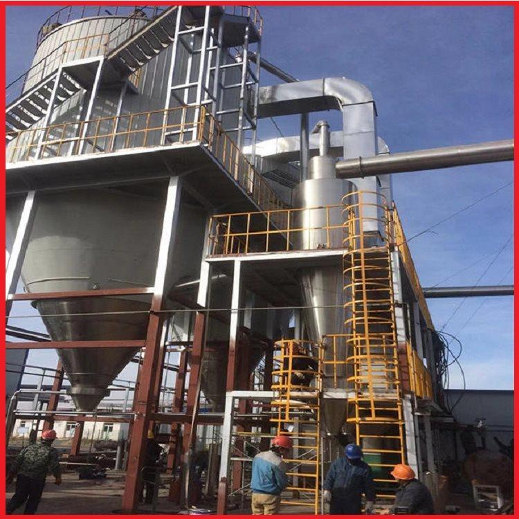 常州步群 桑叶粉高速离心干燥机厂商 喷雾烘干机出厂价