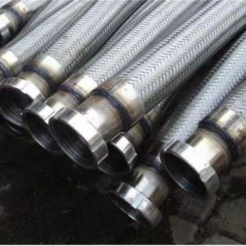 液氨金属软管批发 嘉森科技 不锈钢金属软管定制