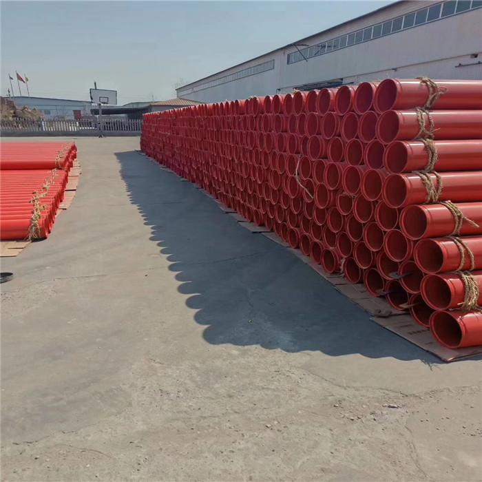 天恩T/EN 大口径内外涂塑钢管检测方法 高品质 涂塑管道 找天恩