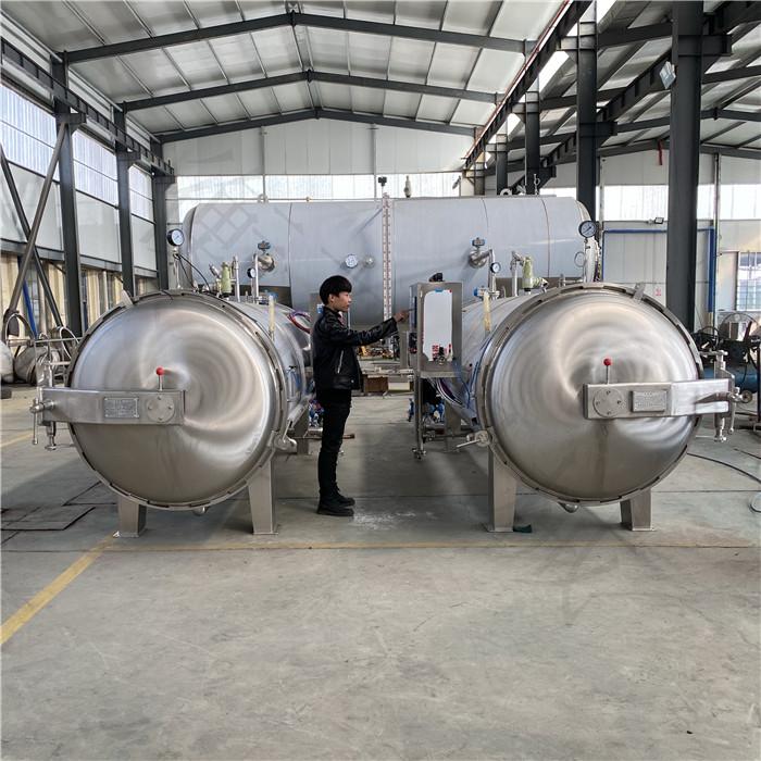 食品杀菌锅是特种设备吗灭菌锅的系统工作原理高温杀菌锅供应商