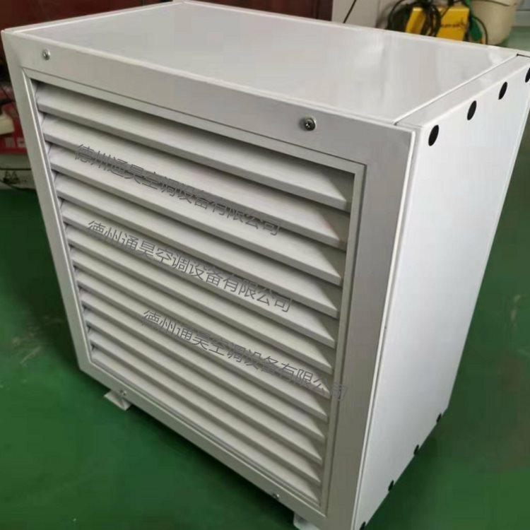 XQ-80轴流式暖风机代理直销 通昊 直销轴流式暖风机
