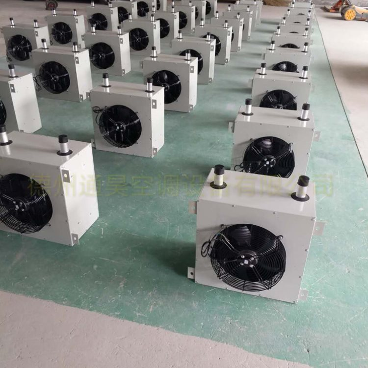 温室蒸汽暖风机 通昊 7Q蒸汽暖风机供暖设备 4TS蒸汽暖风机通昊