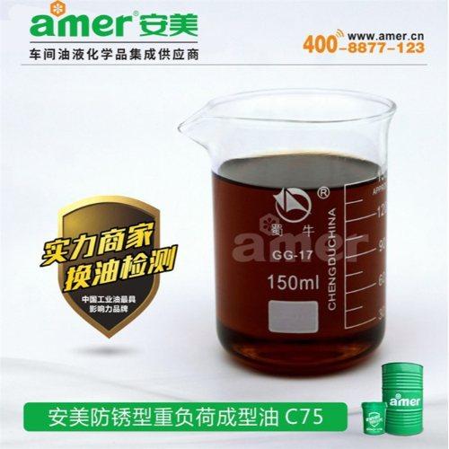 螺絲螺帽冷鐓成型油有哪些廠 安美 冷鐓冷鐓成型油