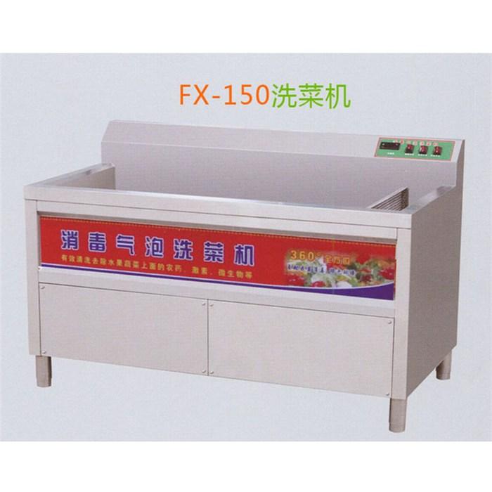 福莱克斯 超声波清洗机报价 超声波清洗机定做