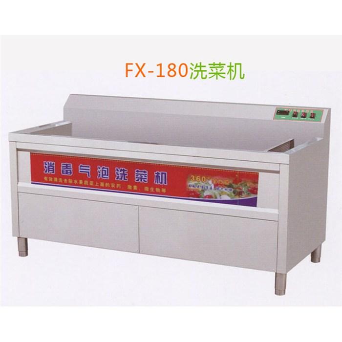 商用洗菜机厂家 果蔬洗菜机 消毒气泡洗菜机报价 福莱克斯