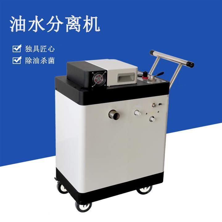 合肥智能油水分离器定制 油水分离装置 精工打造 质量有保证