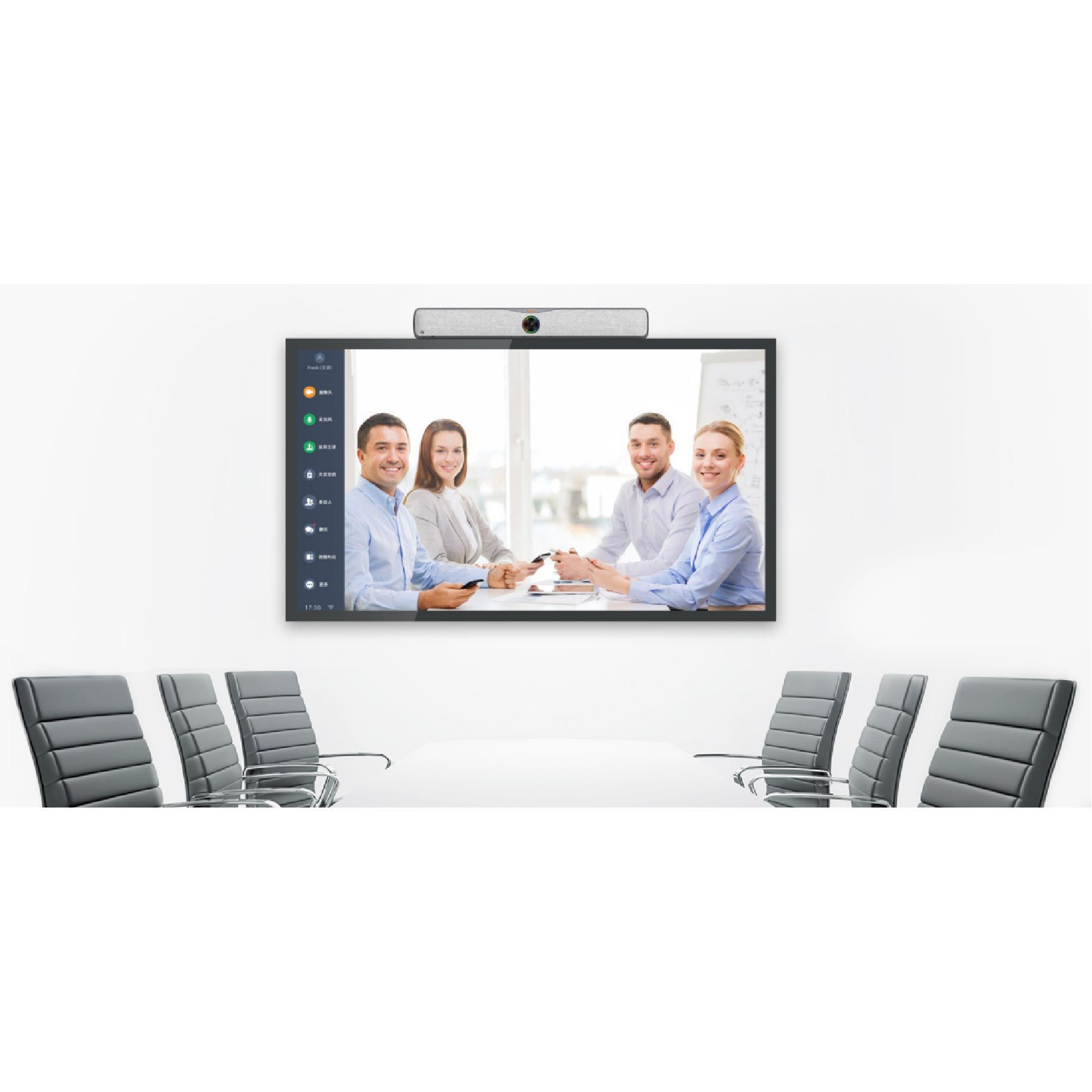 远程视频会议软件 远程视频会议