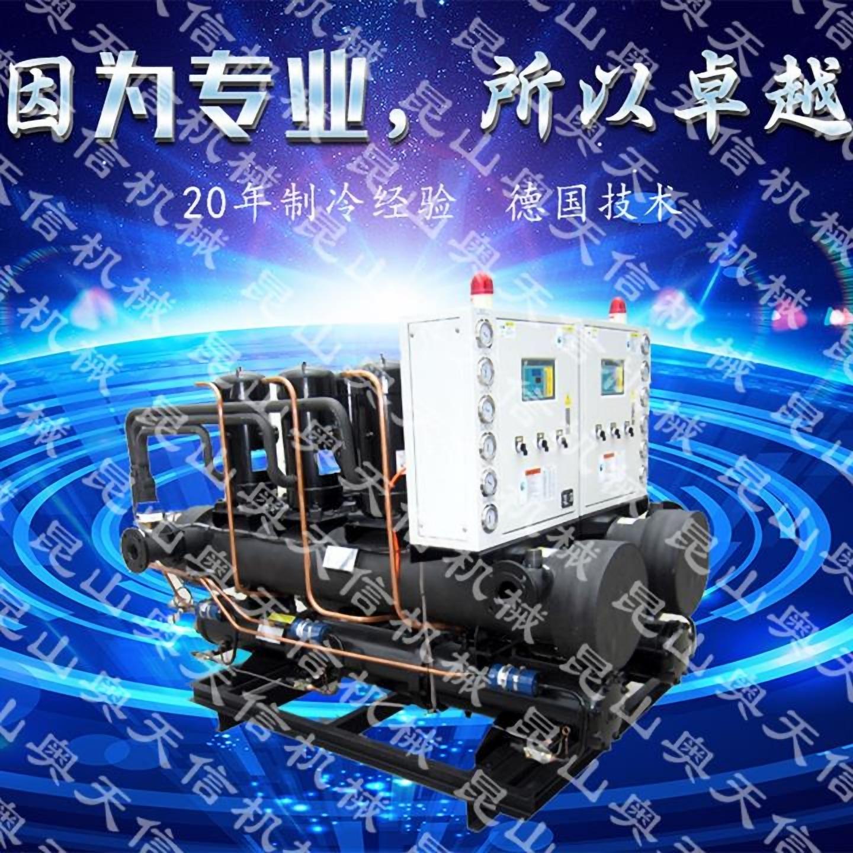 上海爆款工业冷水机型号 制冷机组 爆款推荐