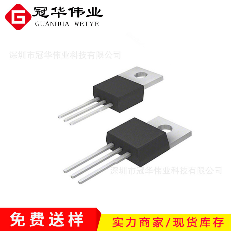 AOT2140L TO-220小电阻mosfet 美国MOS管