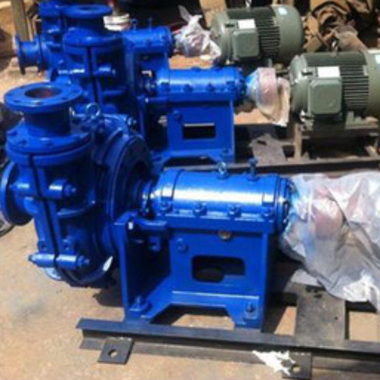 环保卧式渣浆泵配件 洗煤厂用卧式渣浆泵配件 弗润德泵业