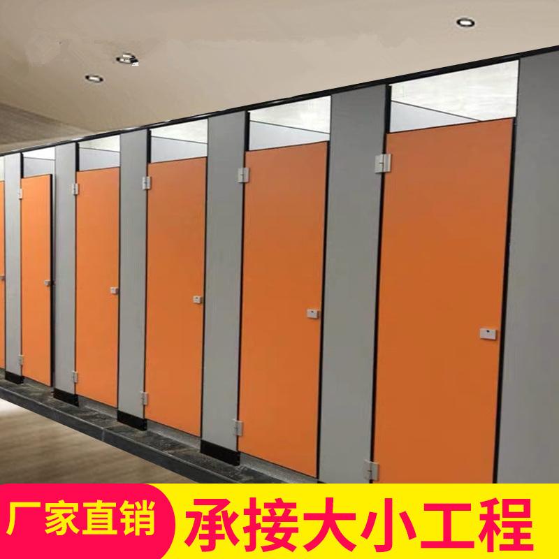 公明学校卫生间隔断 耐撞击 耐潮湿的新型材料
