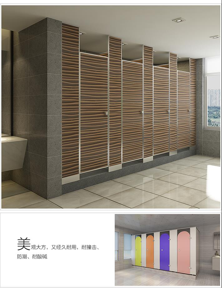 中山博物馆卫生间隔断