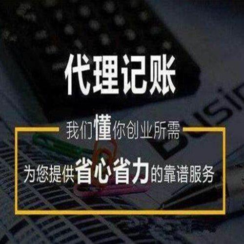 企业代理经营许可证 公司代理经营许可证 如商注册