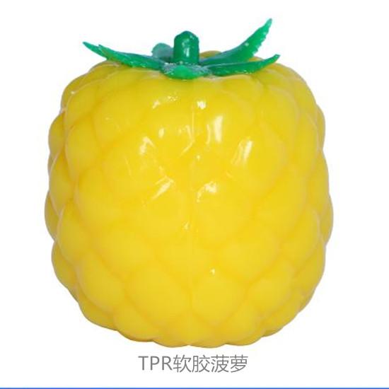 佛山耐候软胶TPR原料定做 软胶原料 可加工定制