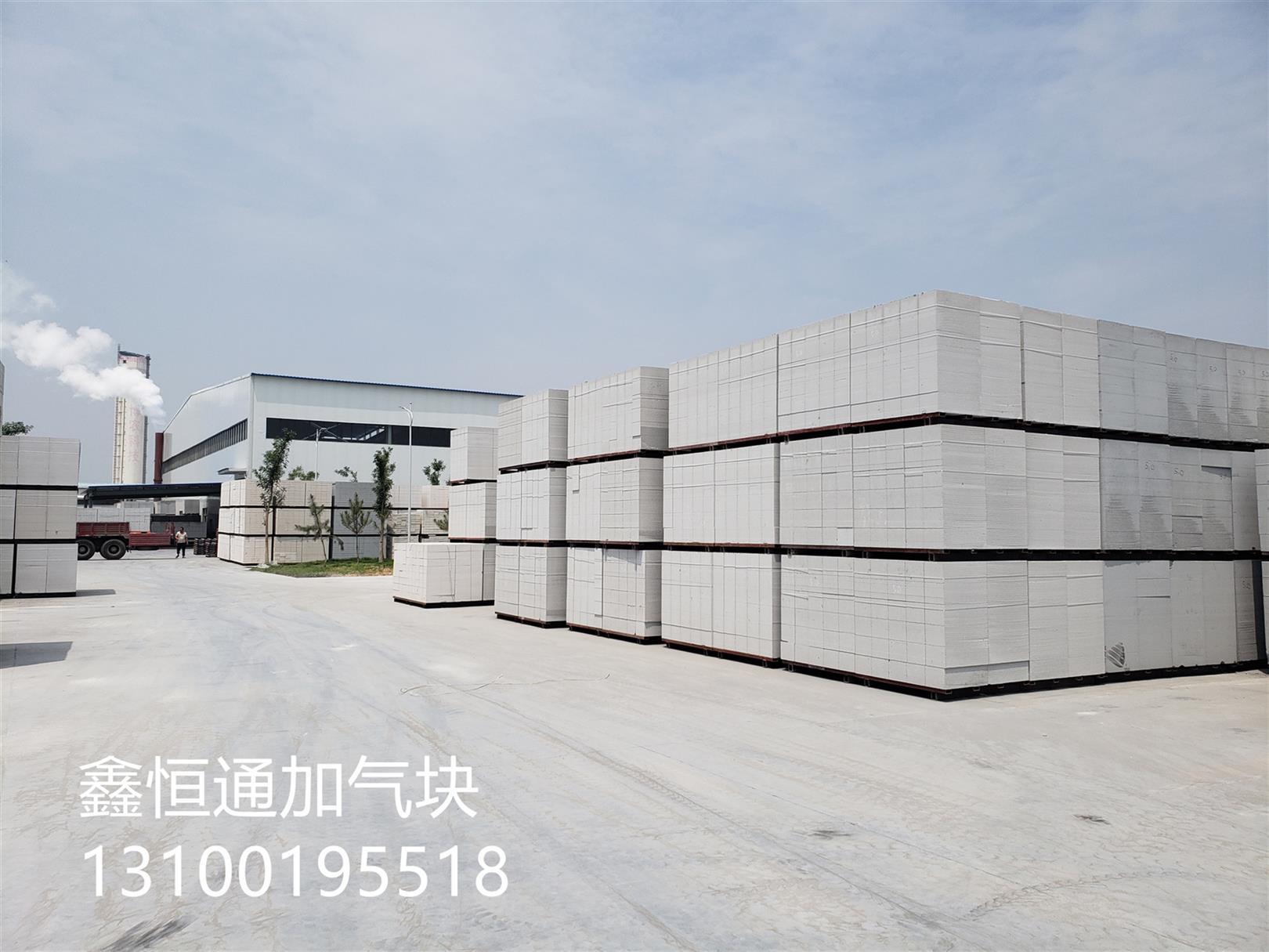 陕西省延安市加气块砖厂西安加气块销售价格西安砂加气块销售分公司