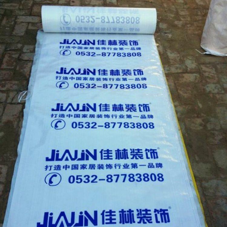 装饰公司地板保护膜量大优惠 家装地板保护膜定制 兴顺