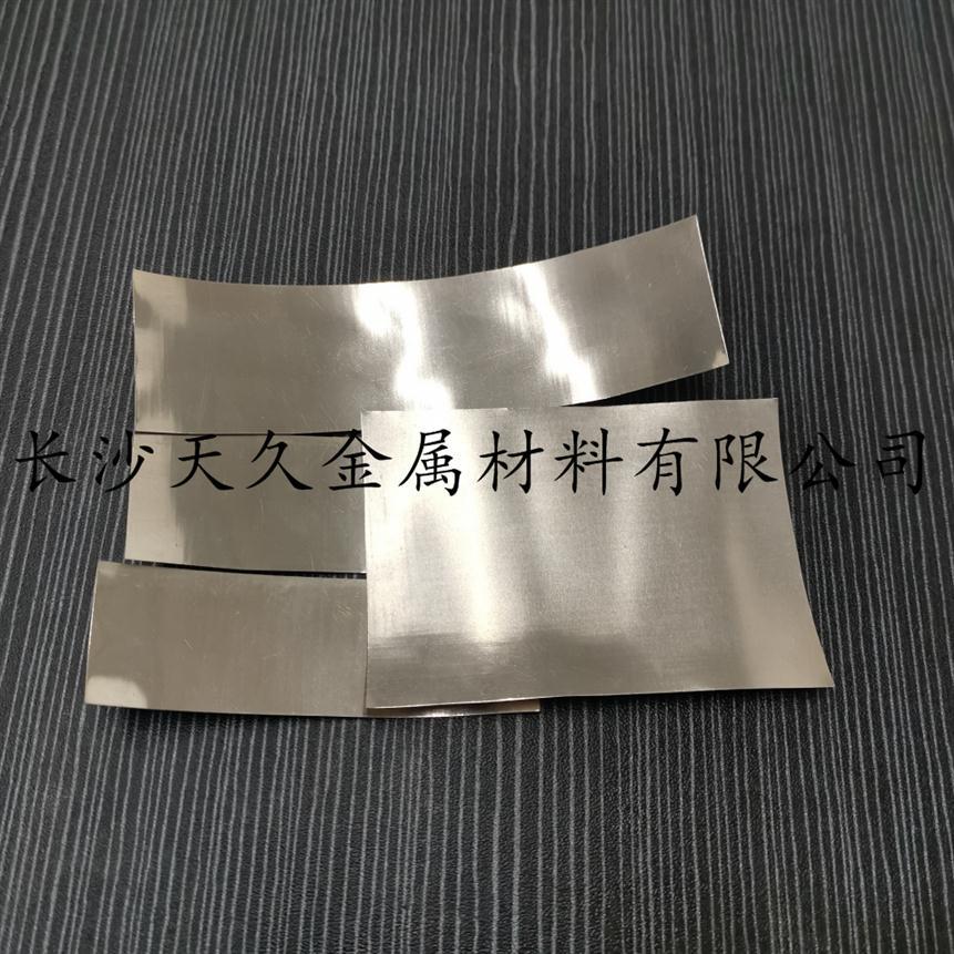 成都银铜钛箔片银铜钛 活性钎料 杂质含量低