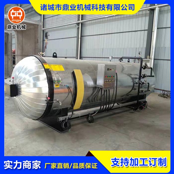 胶带硫化罐 制动带硫化罐 轮胎硫化设备  胶管蒸汽硫化罐
