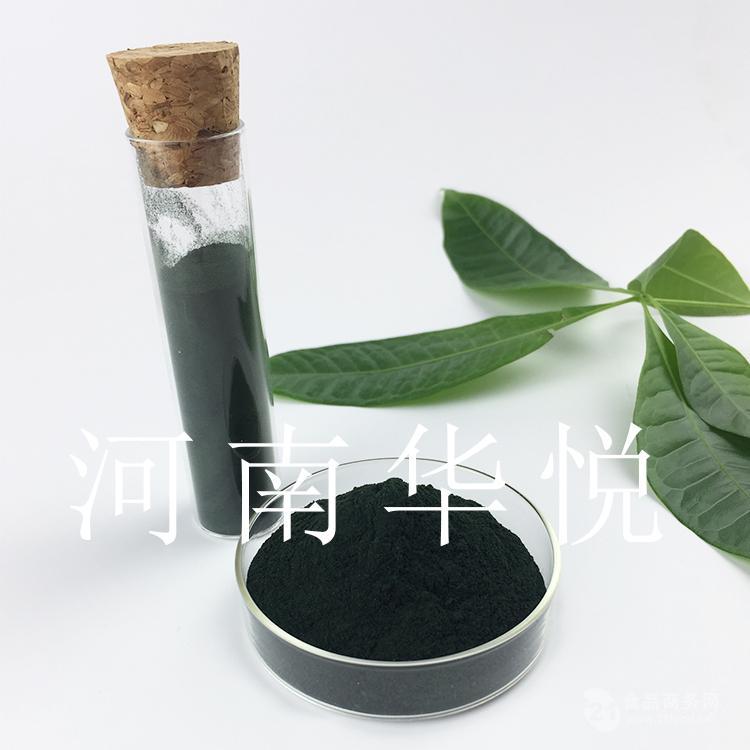 螺旋藻粉供应商