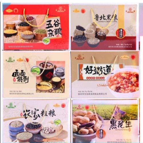 东旭粮油 低温烘焙五谷杂粮加盟 五谷杂粮代餐粉