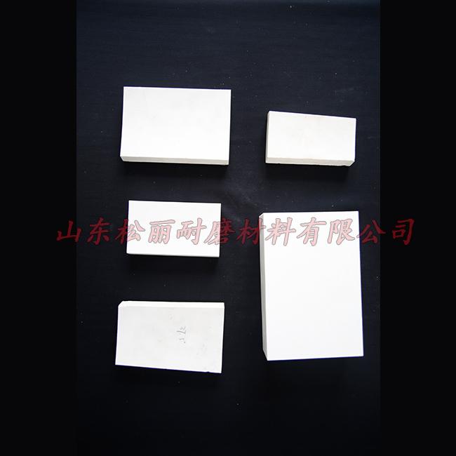 鲁松丽 矿山耐磨陶瓷专业生产 焦化厂耐磨陶瓷现货供应