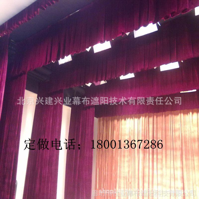 唐山定做学校礼堂幕布阻燃会议幕布定做舞台二三道电动幕布
