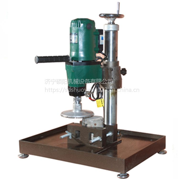 硕阳机械HMP-150混凝土芯样磨平机厂家直销