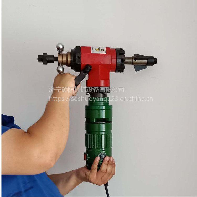 硕阳机械供应Y型便携式电动管道坡口机