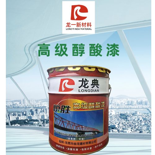 东莞醇酸漆供应商 醇酸漆 东莞醇酸漆供应 由龙建材