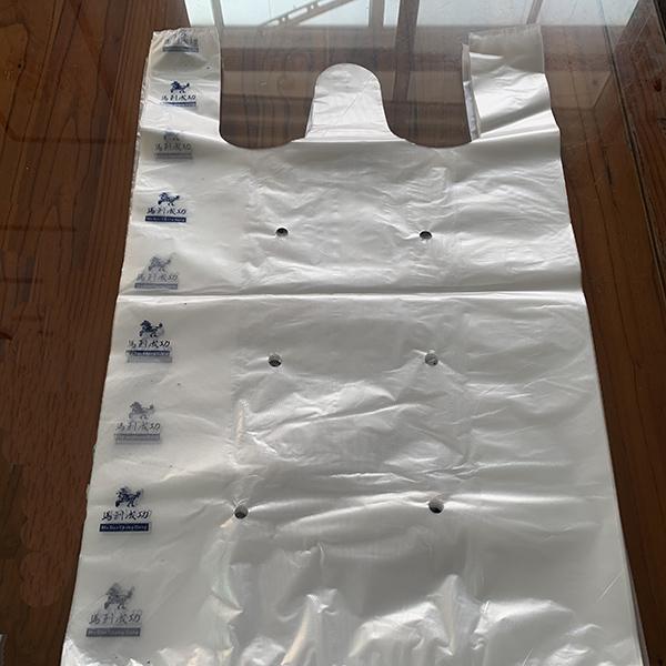 加厚蔬菜防雾袋生产 伟国塑料 加厚蔬菜防雾袋批发