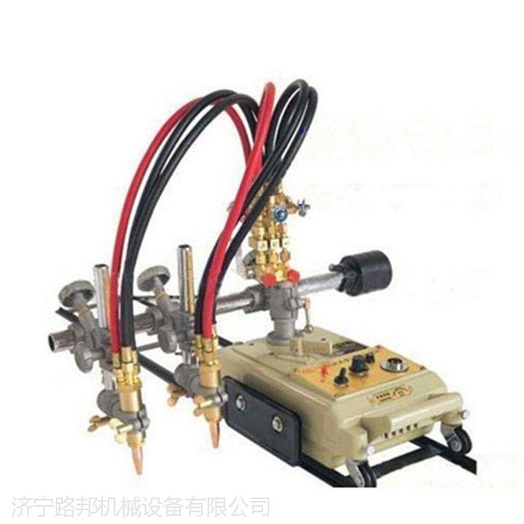 路邦机械半自动火焰切割机CG1-100气割机半自动火焰切割小车