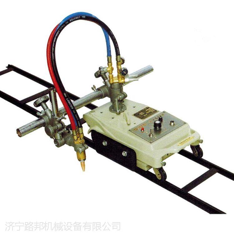 CG1-30半自动火焰切割机便携式火焰切割机生产厂家