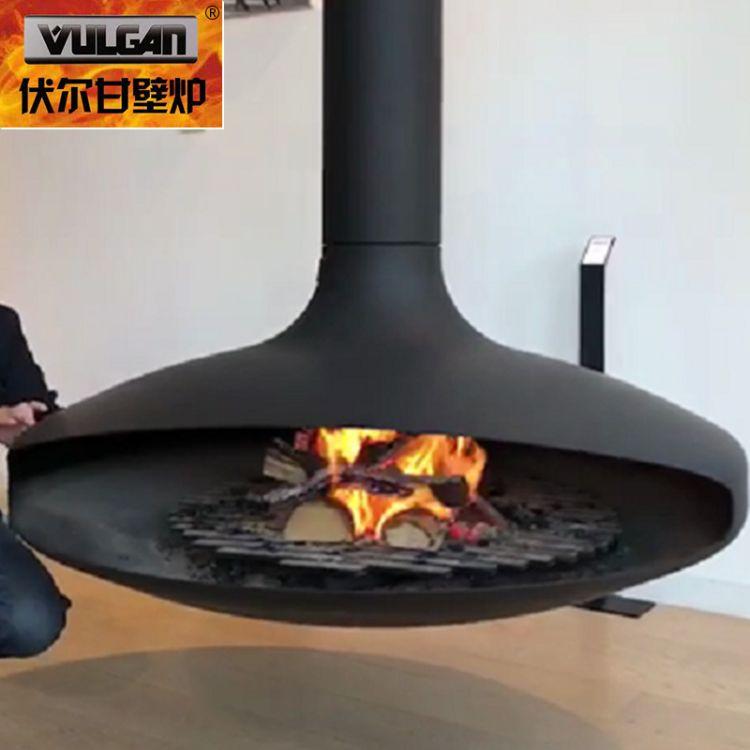 新品伏尔甘360度旋转烟囱取暖燃木真火悬挂炉壁炉