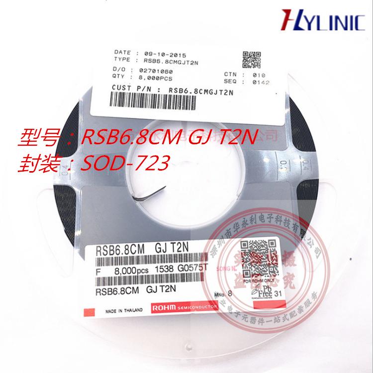RSB6.8CMGJ 0402 6.8V 15P 低容值静电保护