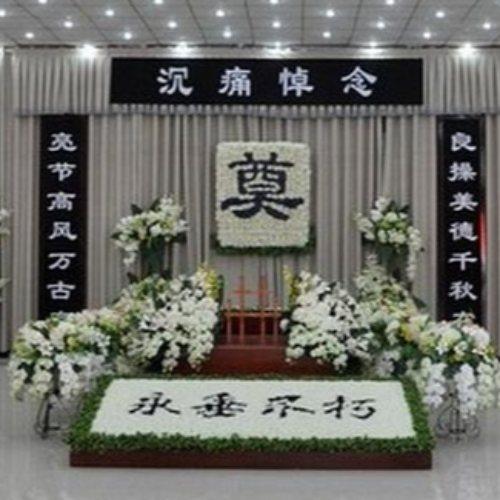武昌一条龙殡葬报价 长乐圆满 一条龙殡葬公司