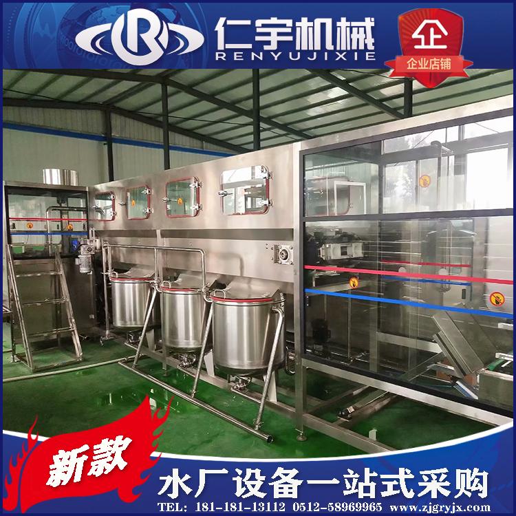 QGF-300桶装水灌装机厂家 小型桶装水设备厂家直供