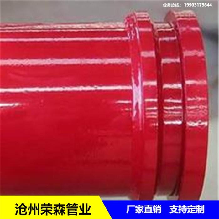 沧州荣森管业 生产三一泵管 中联泵管值得信赖