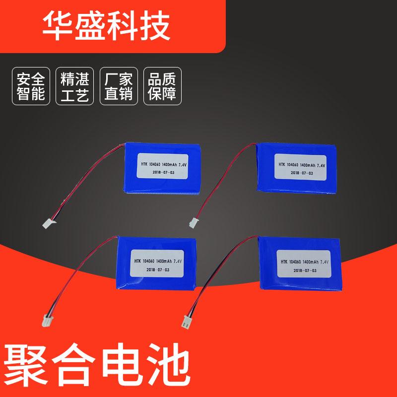 加工生产1400mAh 7.4V聚合物电池 遥控车专用聚合物电池