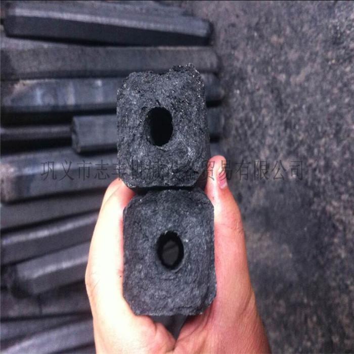 志丰节能环保木炭机操作简单 全自动制炭机 小型无烟炭机