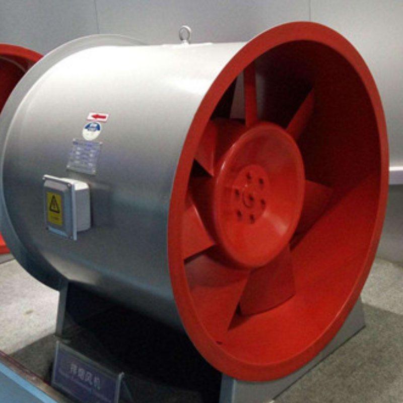 htf消防排烟风机直销商 厨房消防排烟风机 展启